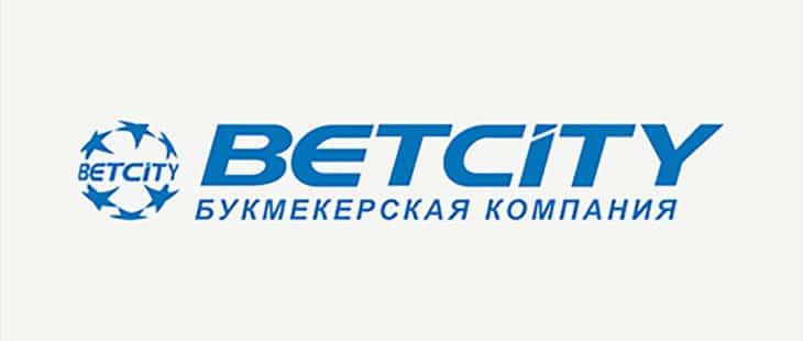 БК betcity: обзор, рейтинг, бонусы