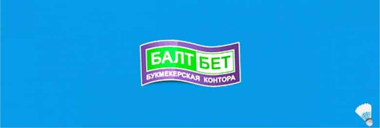 Балтбет