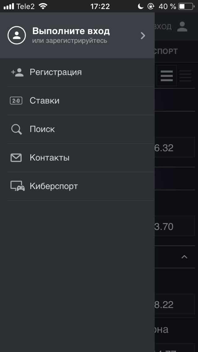 Мобильное приложение БК LEON (Леон)