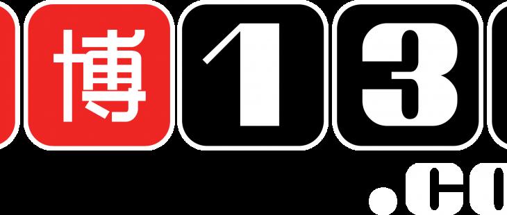 138 logo 730x310 - Личный кабинет на букмекерской компании 138Bet