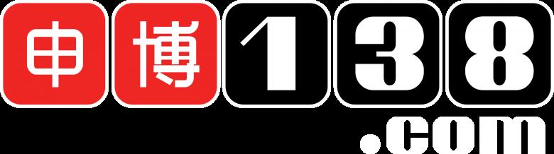 138 logo 780x218 - Личный кабинет на букмекерской компании 138Bet